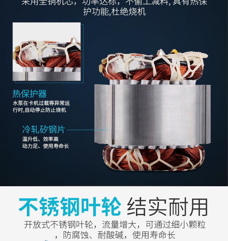 不锈钢多级泵电机