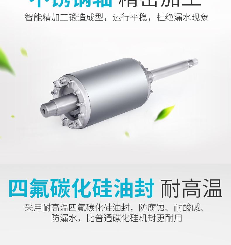 不锈钢多级泵轴