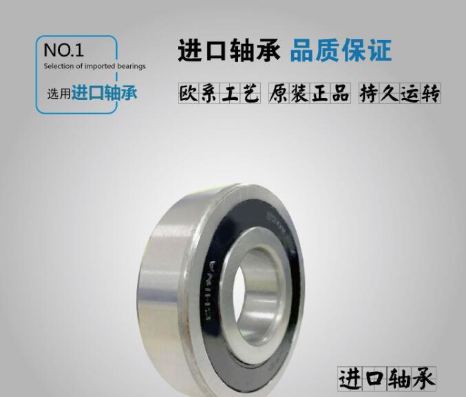 氟塑料自吸泵轴承