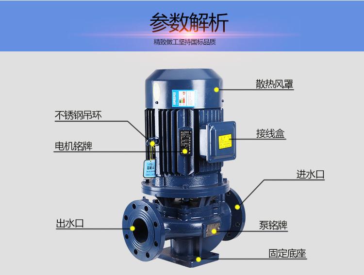 热水循环泵结构图