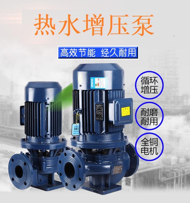 热水循环泵特点
