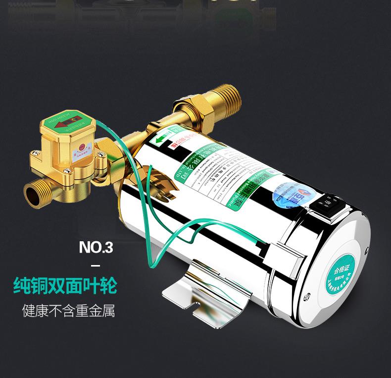 全自动增压泵