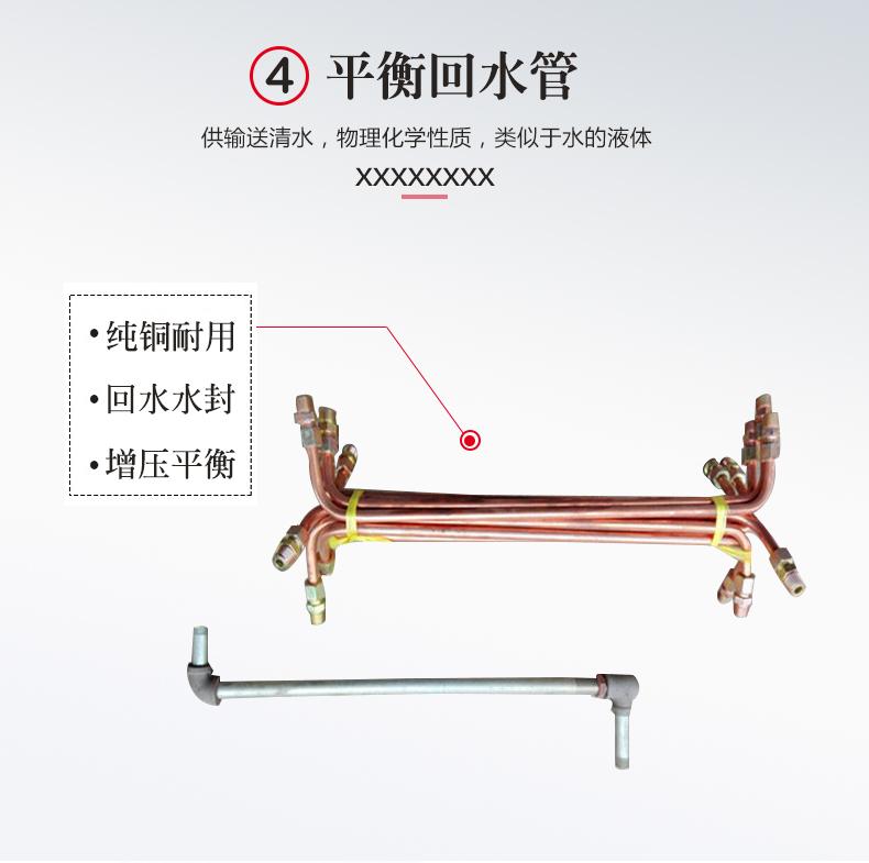 卧式多级泵平衡回水管