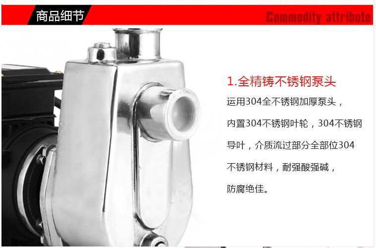 小型不锈钢自吸泵的特点