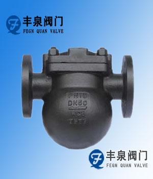 杠杆浮球式蒸汽疏水阀,疏水阀,FT44