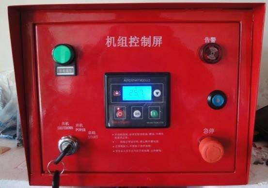柴油机控制器