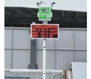 户外扬尘噪声监测系统