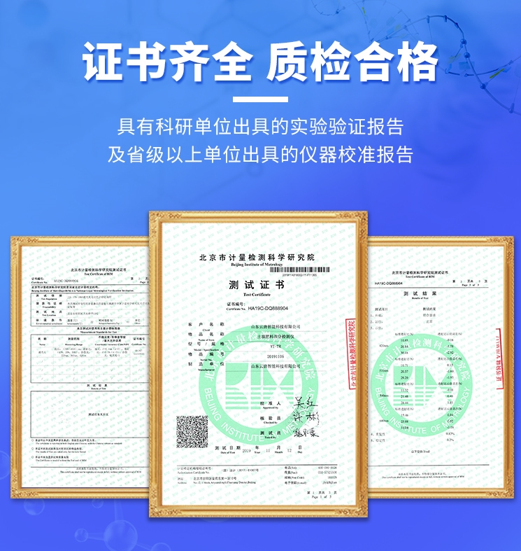 肥料养分含量测定仪厂家