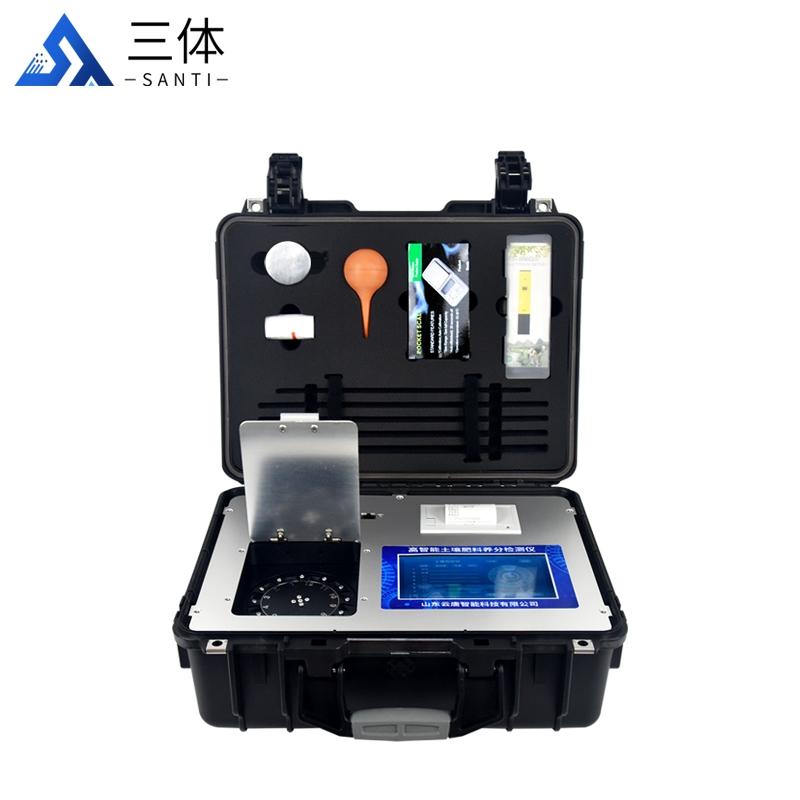 土壤氮磷钾元素分析仪【厂家|品牌|价格】2021快检仪器预售