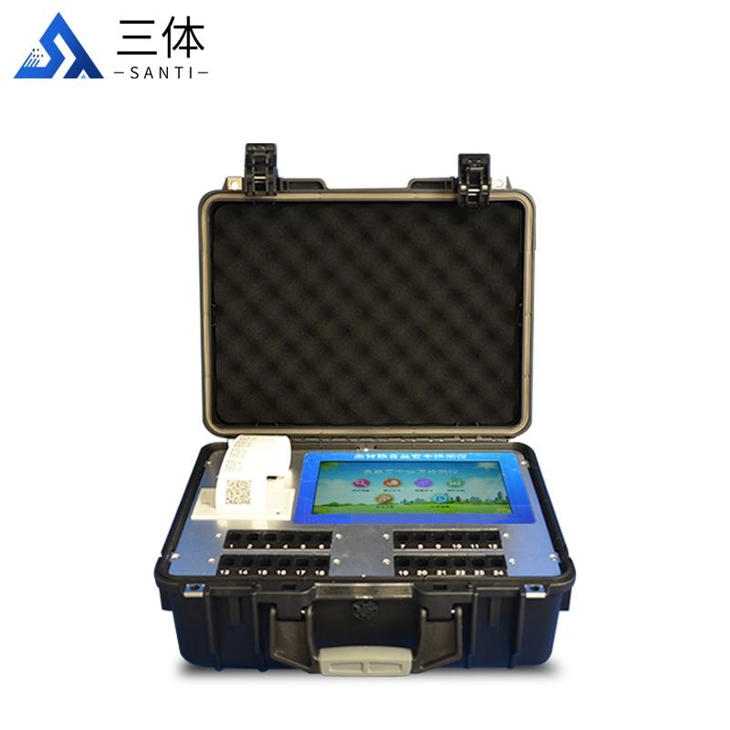 便携式一体化食品安全检测仪【厂家|品牌|价格】2021快检仪器介绍