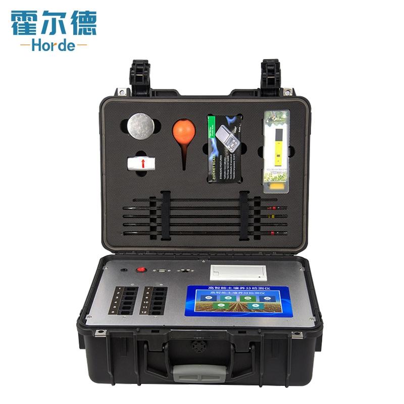 便携式土壤重金属检测仪器