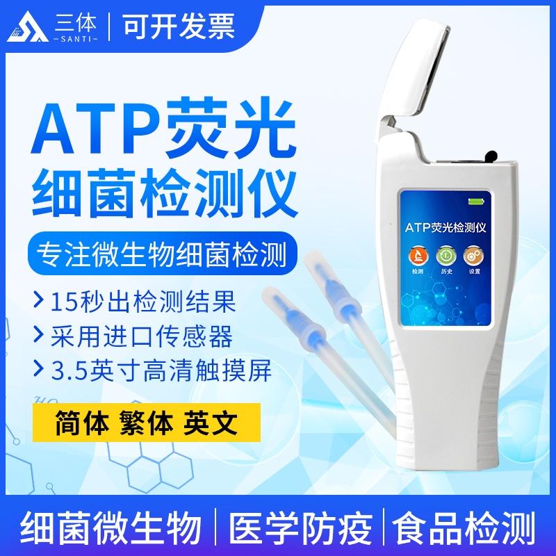 公益诉讼荧光检测仪【厂家|品牌|价格】2021仪器介绍