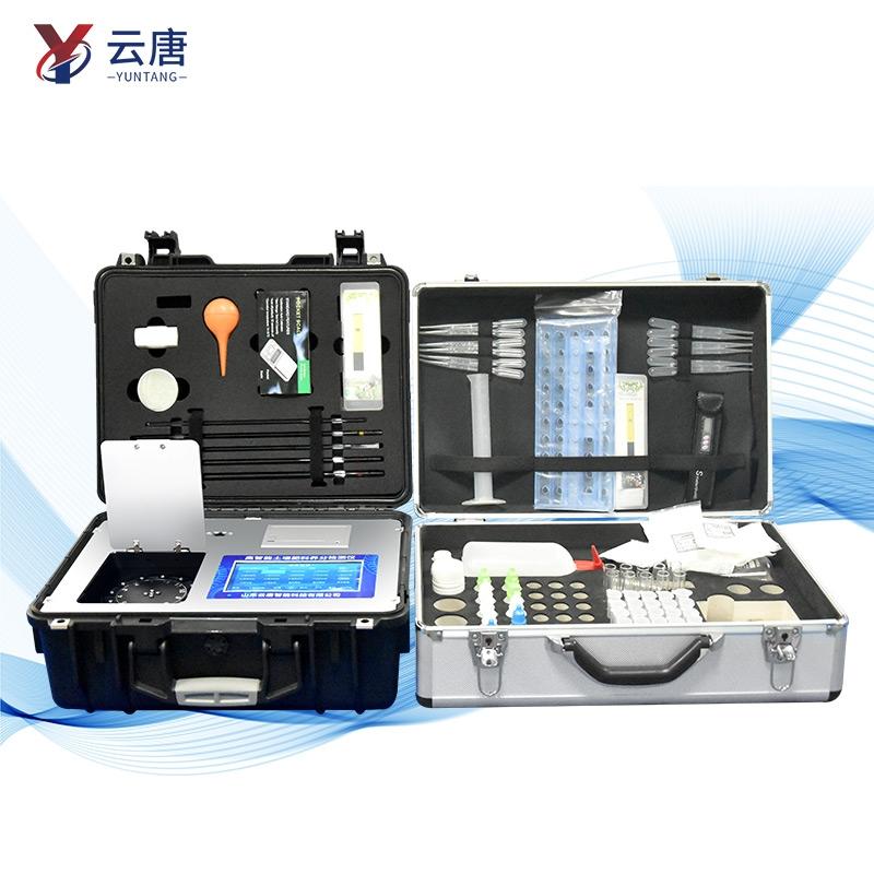 高精度土壤养分检测仪器招标方案@2021云唐推荐
