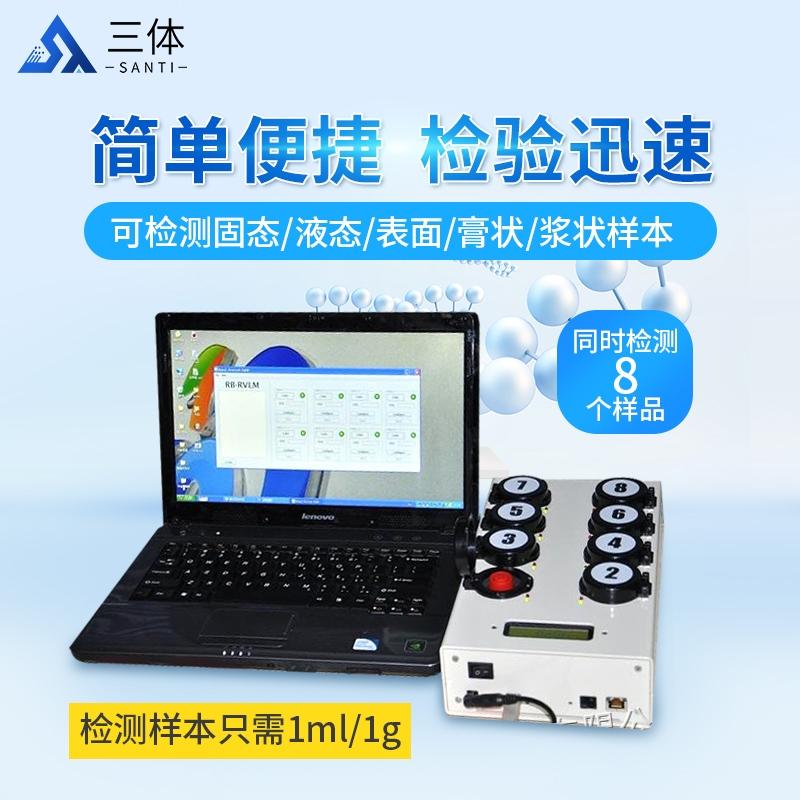 水质微生物检测仪器@2021【源头厂家批发】
