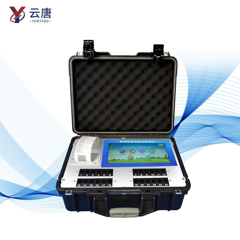 全项目多功能食品安全综合检测仪器设备@2021食品检测的仪器仪表