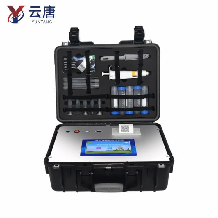 水产品快速检测系统@2021源头厂家仪器仪表