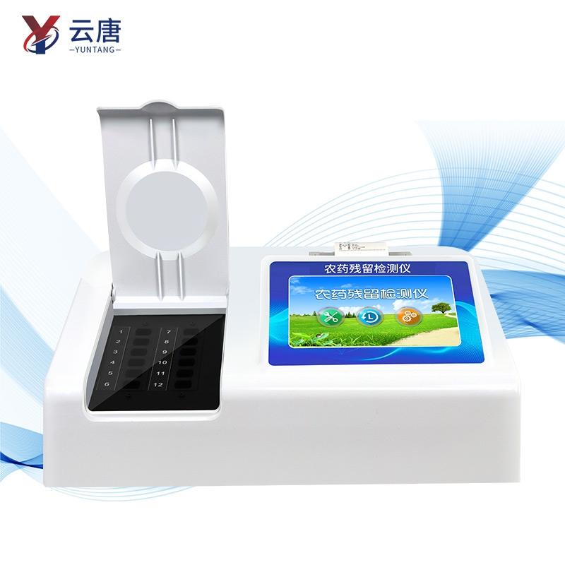 农产品检测仪器设备@2021【源头厂家农产品检测】