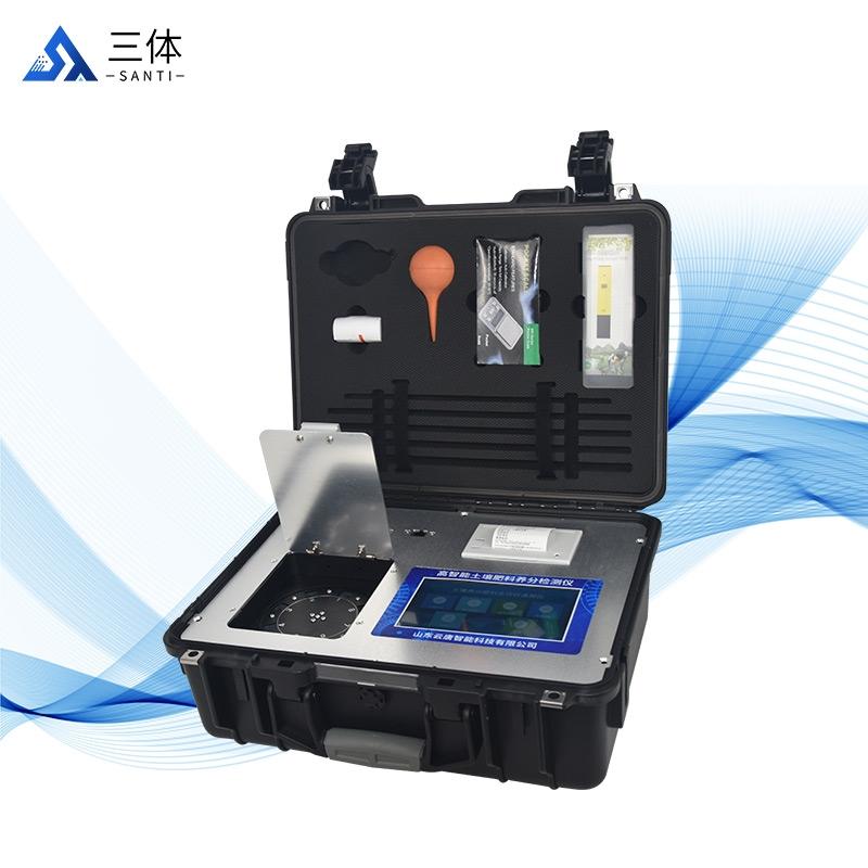 实验室高精度土壤综合检测设备@2021【实验室用土壤仪器仪表】
