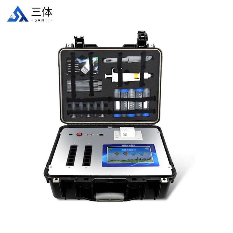 肉制品检测仪器设备@2021【肉制品快检仪器仪表】