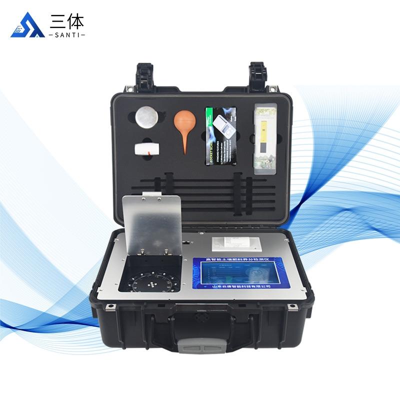 江苏土壤分析仪批发厂家@2021【专业土壤检测厂】