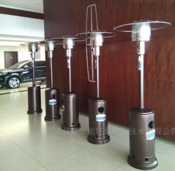 液化氣取暖器