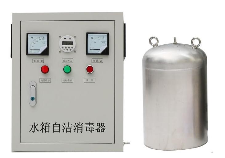 生活消防水箱自洁消毒器