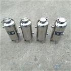 硅磷晶除垢器