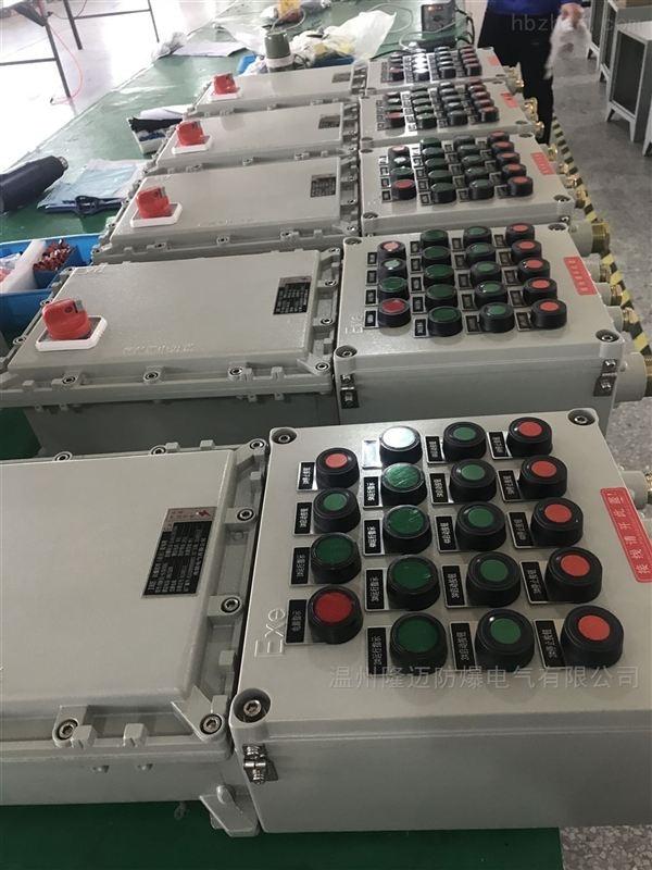 防爆电动阀配电箱