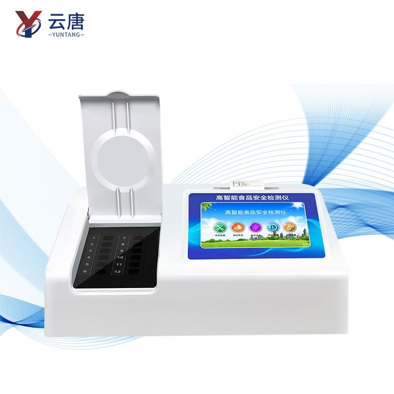2021白酒甲醇乙醇快速检测仪@【专业白酒甲醇乙醇检测】