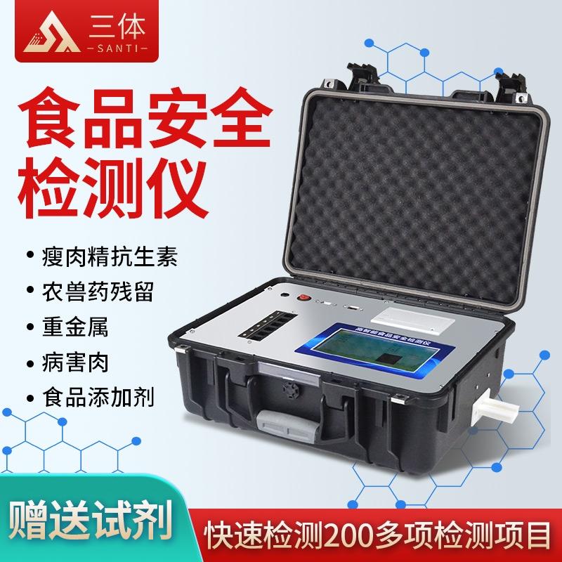 食品安全检验检测设备@2021【都有哪些】
