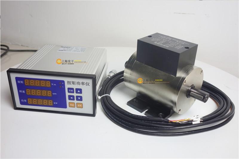 帶軟件電機扭力測試儀