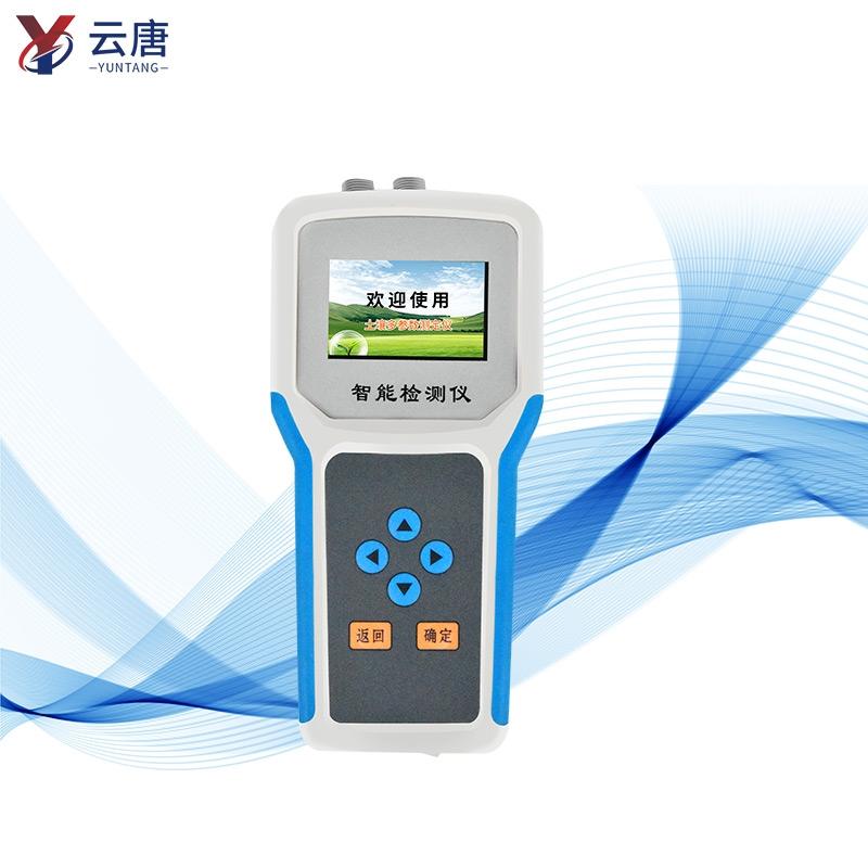 手持农业气象环境检测仪