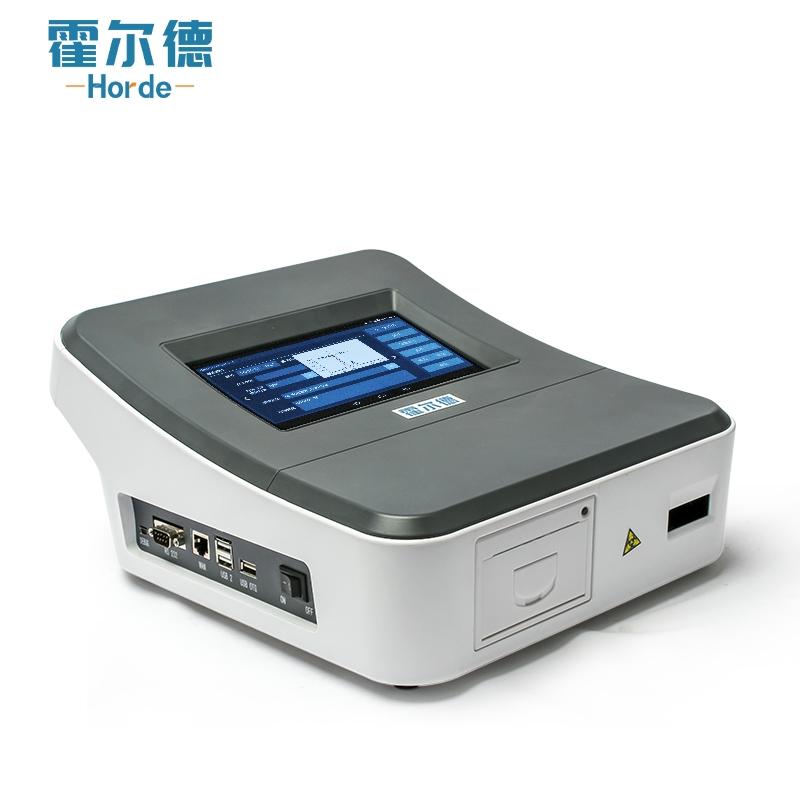粮油真菌毒素荧光分析仪
