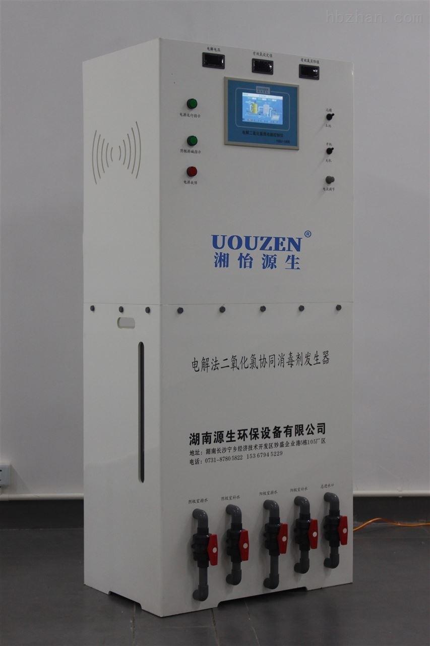 电解二氧化氯协同消毒剂发生器
