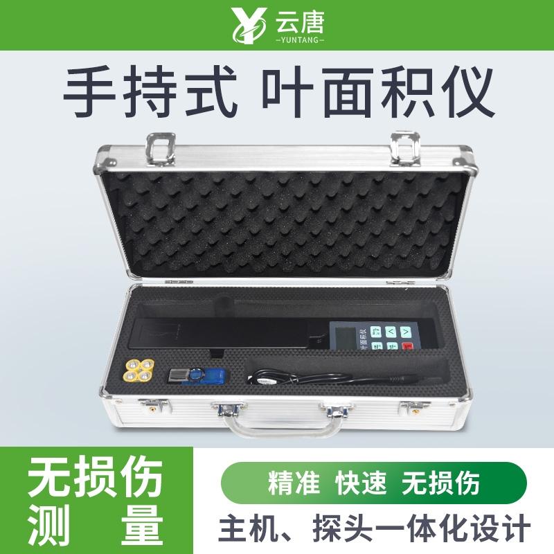 叶面积指数测量仪@2021【叶面积指数专用测量仪器】