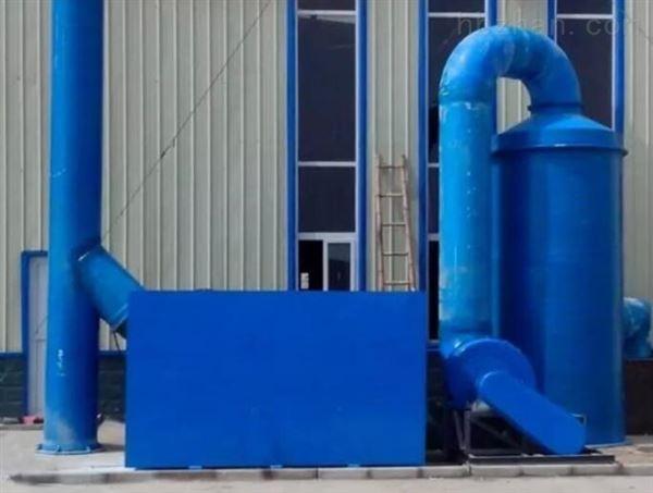 噴漆廢氣凈化塔