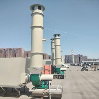 酸雾废气处理塔
