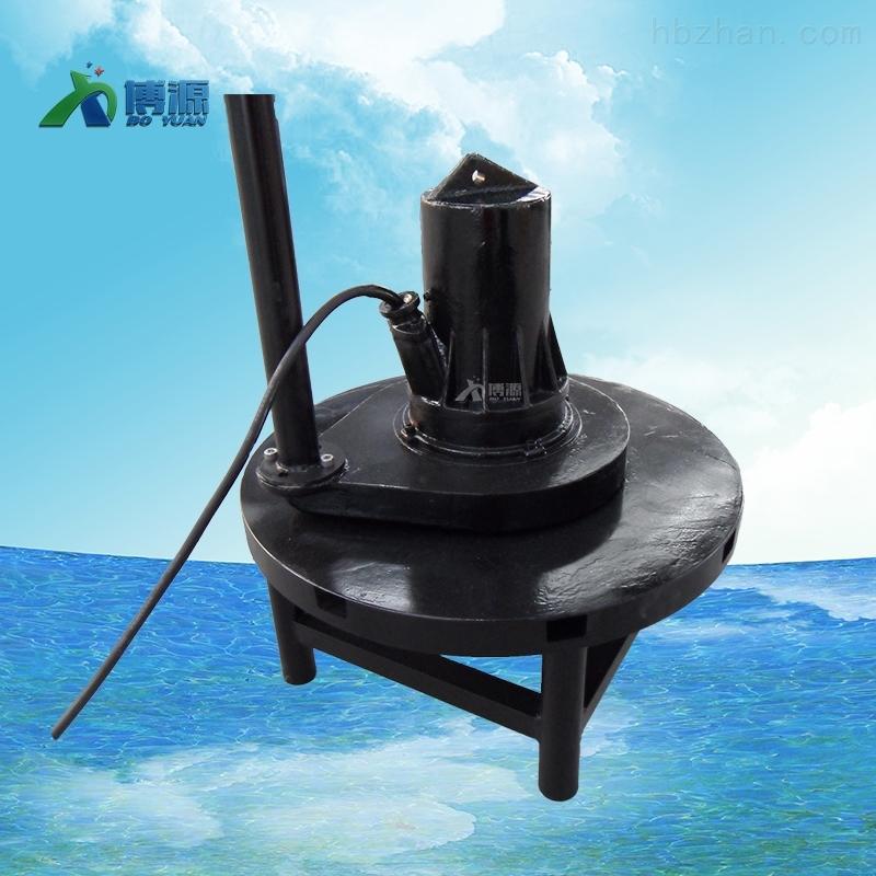 新式潜水曝气机