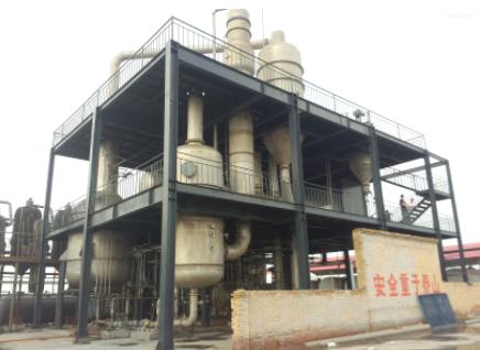 高盐废水蒸发器