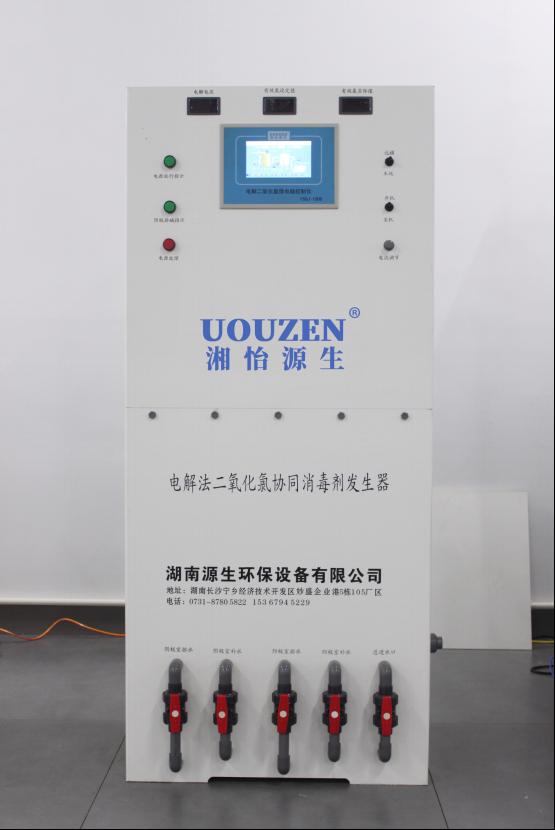 电解食盐二氧化氯发生器