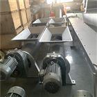 飞力环保WLS螺旋输送机