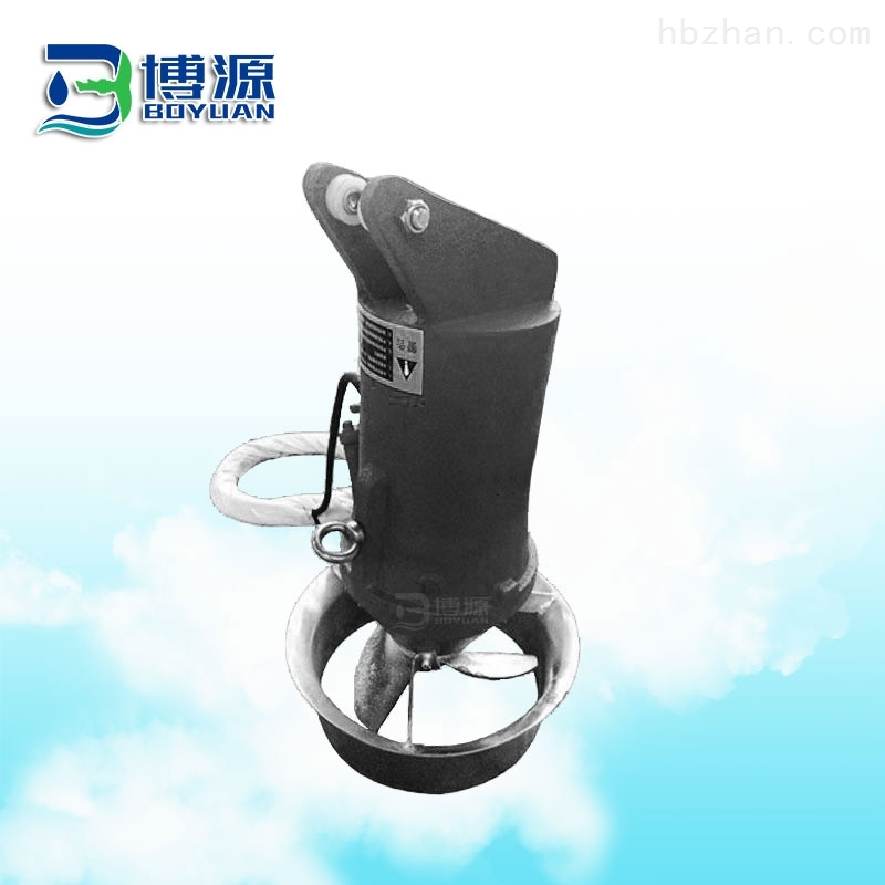 小型潜水曝气机