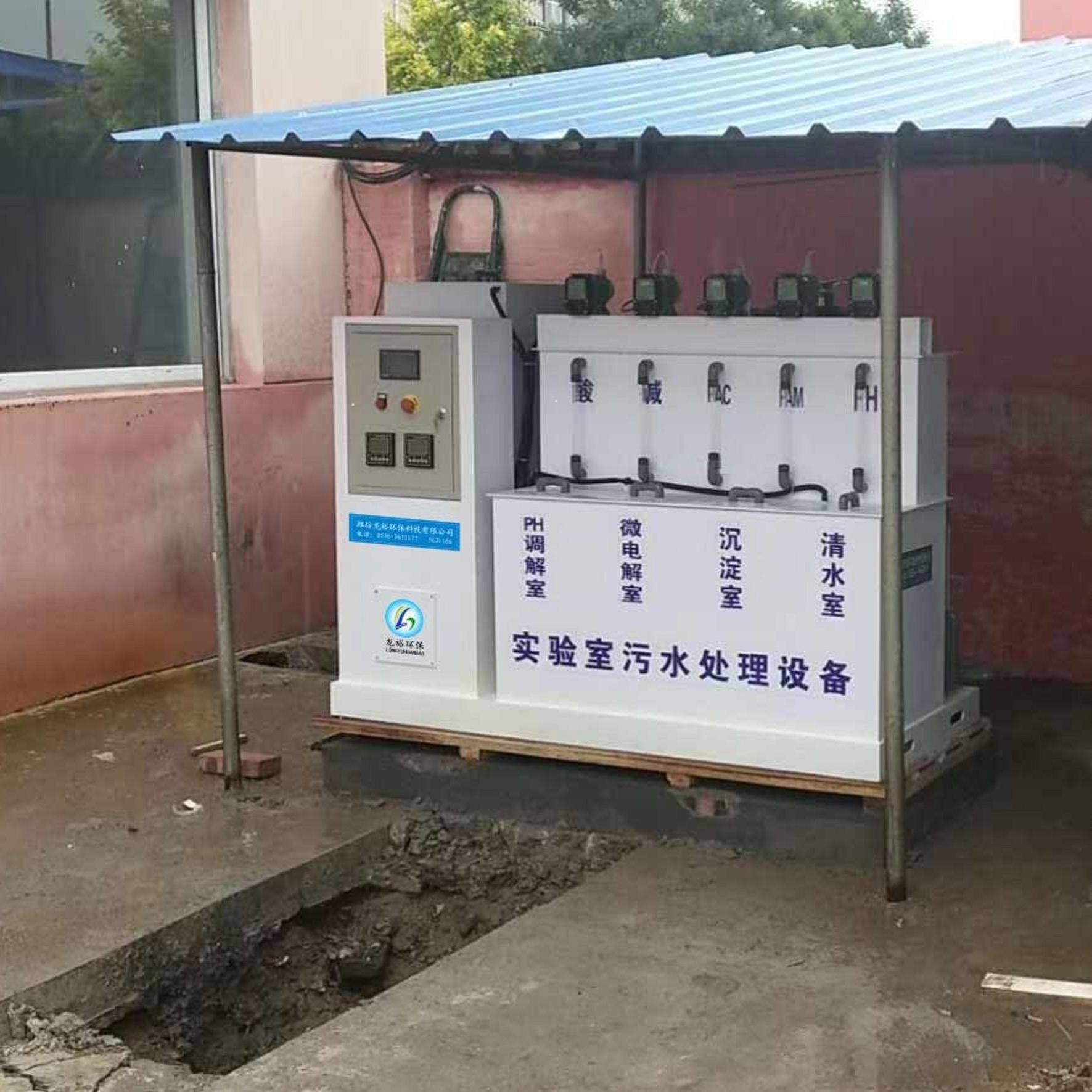 *德阳市疾控中心污水消毒设备价格