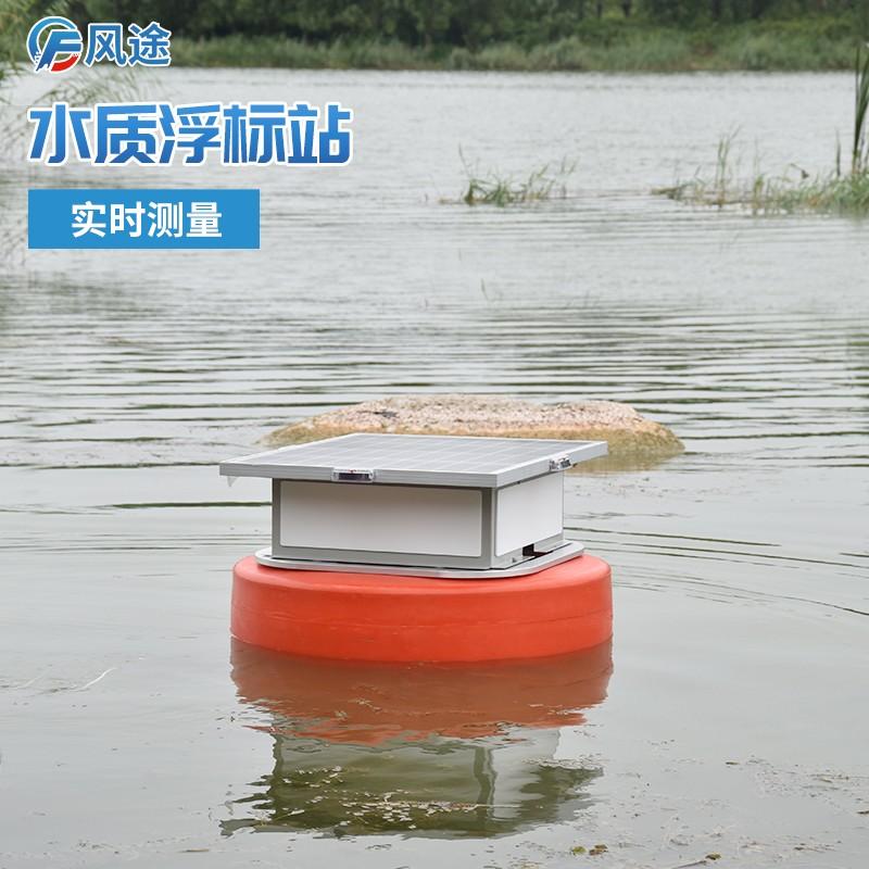 河道水质监测站