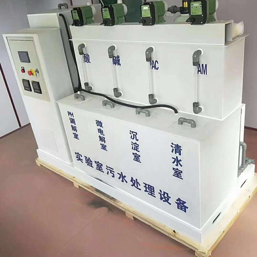 贵州 疾控中心污水处理设备
