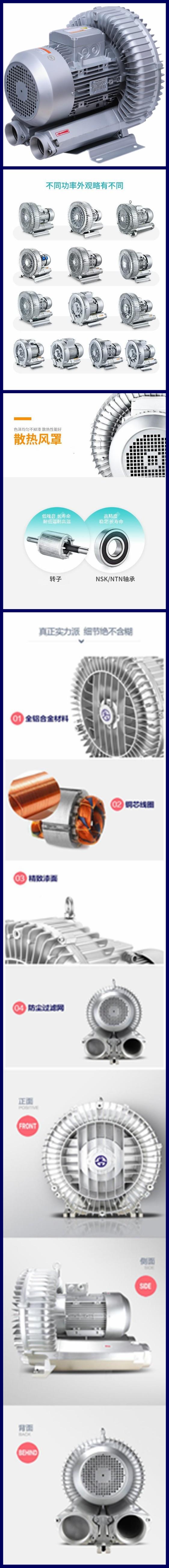 旋涡气泵4.jpg