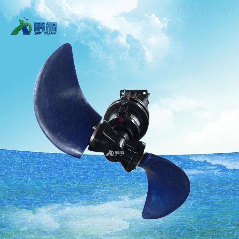 污水廠潛水推流器