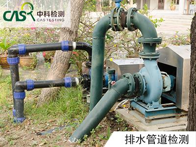 排水管道测试.jpg