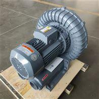 RB-030A2.2KW耐腐蚀环形鼓风机