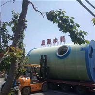 智能化雨污水泵站 地埋式一体化提升泵站